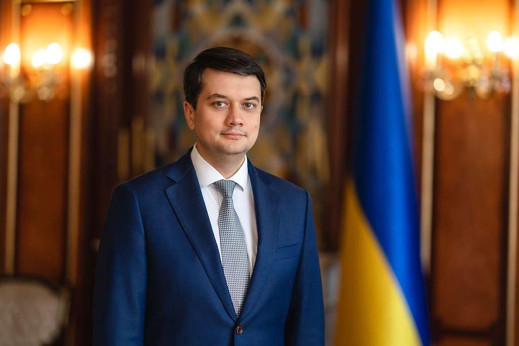 Дмитро Разумков: Парламент доопрацює Державний бюджет на 2022 рік до його затвердження 25