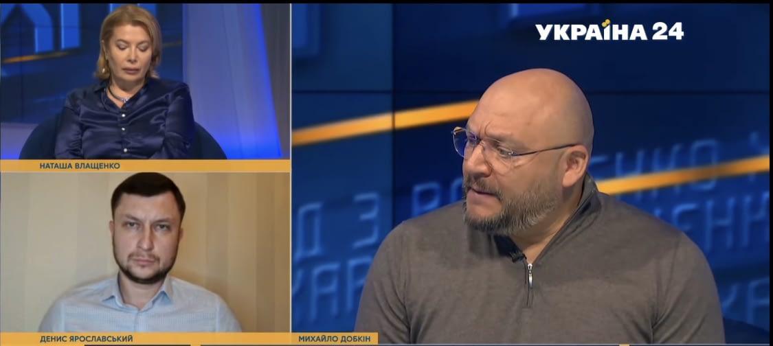 Добкин предложил Ярославскому объединиться после выборов мэра Харькова 2