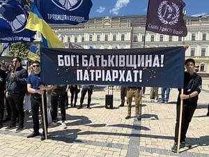 Трансгендерный марш в Киеве. 4