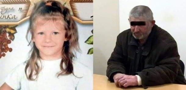 Подозреваемый в убийстве 7-летней Марии Борисовой покончил с собой в СИЗО 3