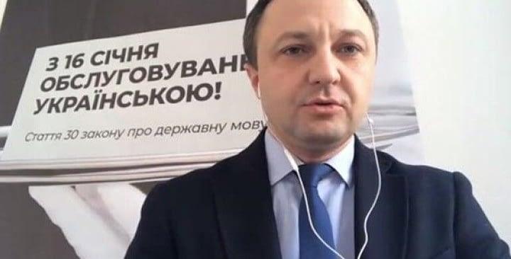Языковой омбудсмен о жалобах украинцев 5