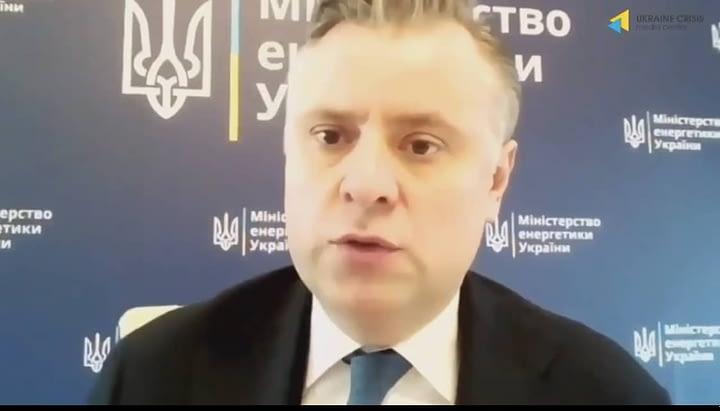 Витренко расценивает субсидию как психическое расстройство 7