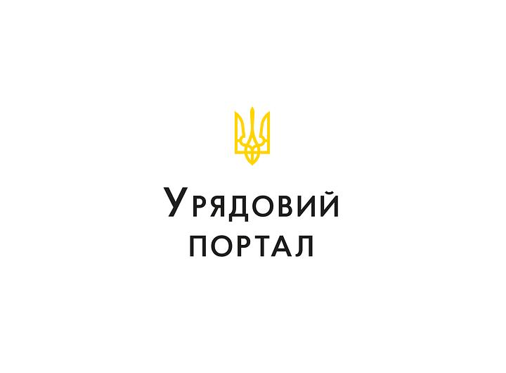 Україна приєднується до Консультаційного центру з питань права СОТ 8