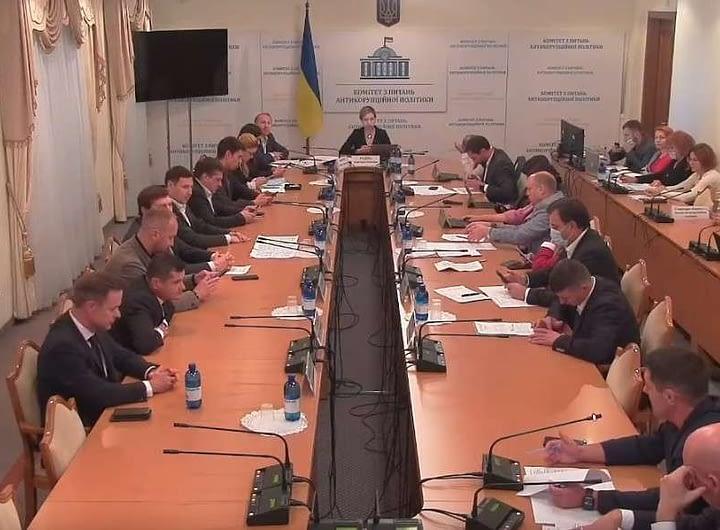 Комітет з питань антикорупційної політики розглянув ряд законопроектів на відповідність антикорупційному законодавству 35